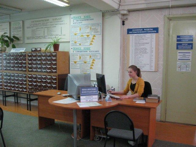Текстовой отчет юношество в библиотеке по направлениям профориентация